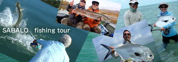 fishing_tour_img01