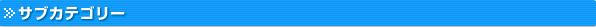 スクリーンショット 2014-11-23 23.35.32